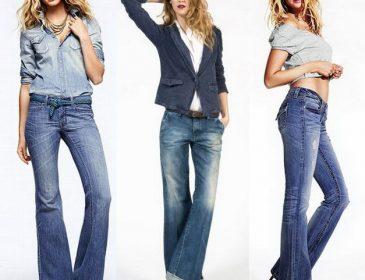 Кльош, з вишивкою і ще три моделі джинсів, які ми будемо носити в цьому сезоні