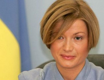 Це ж треба було зганьбитися на весь світ!!! Ірина Геращенко з'явилася в Білому домі у жахливому вбранні, ТАКОГО ще світ не бачив
