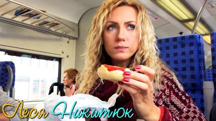 Вона зовсім збожеволіла? Леся Нікітюк всупереч забороні коханого опублікувала інтимне фото! Такого він їй ТОЧНО не пробачить!
