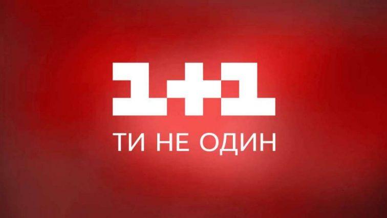 «Так, я теж в шоці, але всьому свій час»: Відома телеведуча покидає телеканал 1+1
