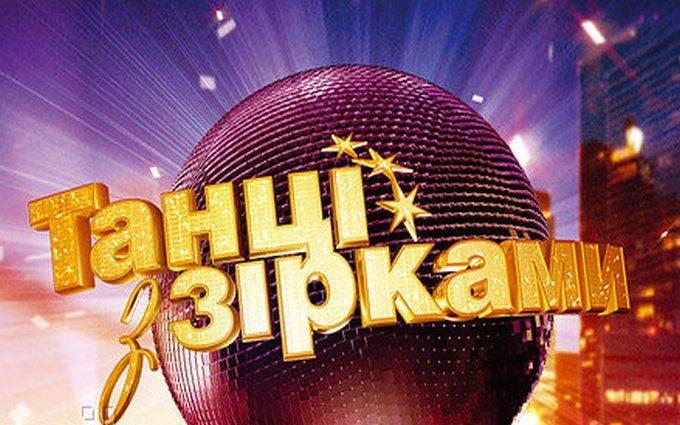 В «Танцях з зірками» візьме участь відомий український актор. Його там точно ніхто не очікував побачити