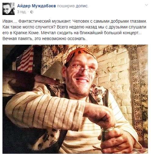 skrin-muzhdabaev