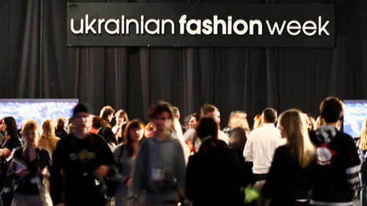8 МОДНИХ ОБРАЗІВ ЗІРОК на показ UKRAINIAN FASHION WEEK