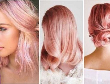 Рожевий кварц: новий тренд в фарбуванні волосся на осінь 2017
