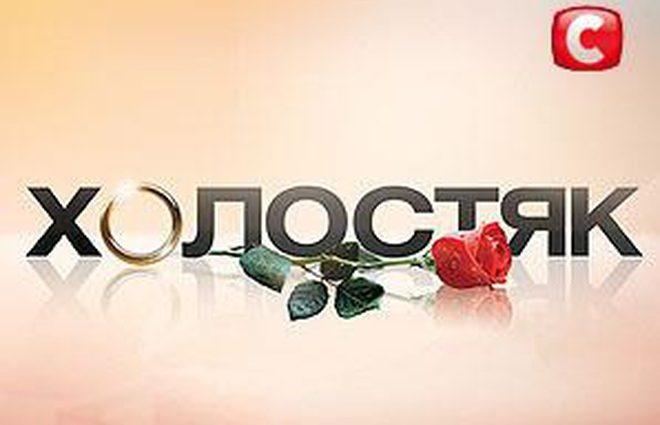 Переможниця найромантичнішого шоу «Холостяк» знялась топлес