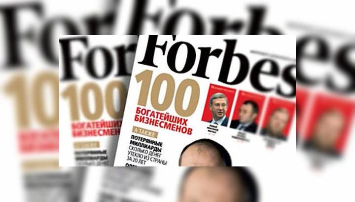 Оприлюднено рейтинг найвпливовіших жінок року за версією журналу Forbes