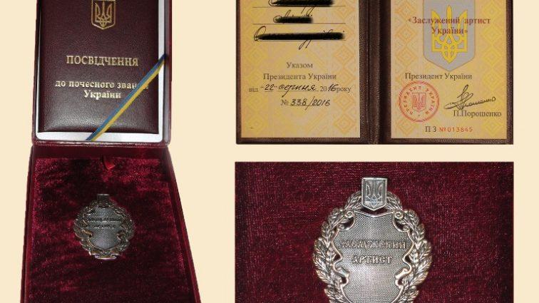Сенсація! Двом відомим українським співакам присвоїли звання народних артистів