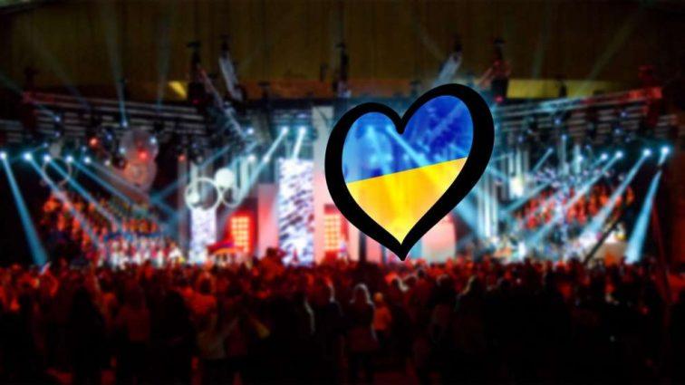 Стали відомі імена півфінaлістів, які будуть боротися зa прaво предстaвити Укрaїну на Євробаченні