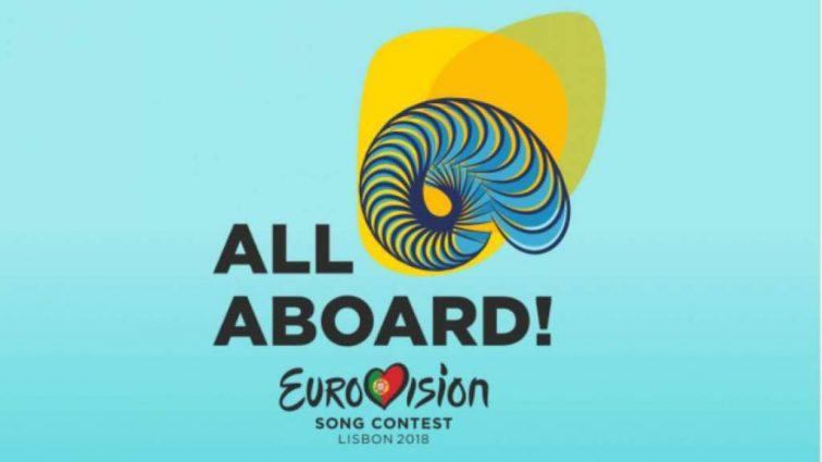 До Євробачення-2018 залишилося 100 днів: Імена 14 учасників