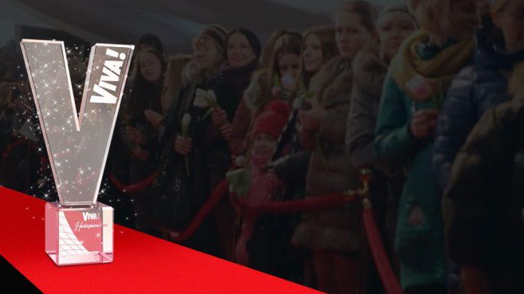 «Постраждало шестеро людей»: Під час проведення церемонії Viva! Найкрасивіші-2018 сталося жахливе пограбування