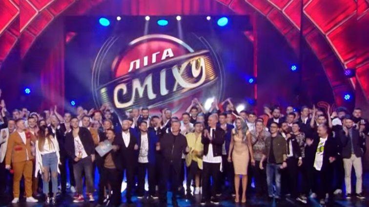 «Зовсім розучилися жартувати…»: Новий сезон «Ліги Сміху» обурив українців