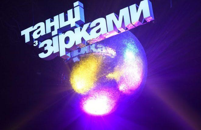 Стало відомо ім'я ще одного талановитого учасника нового сезону «Танців з зірками»