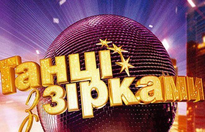 В оновленому сезоні «Танці з зірками» візьме участь американська зірка
