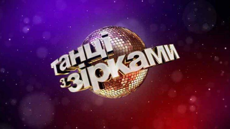 «Поважна причина почати дивитися це шоу»: став відомий ще один зірковий учасник «Танців з зірками»