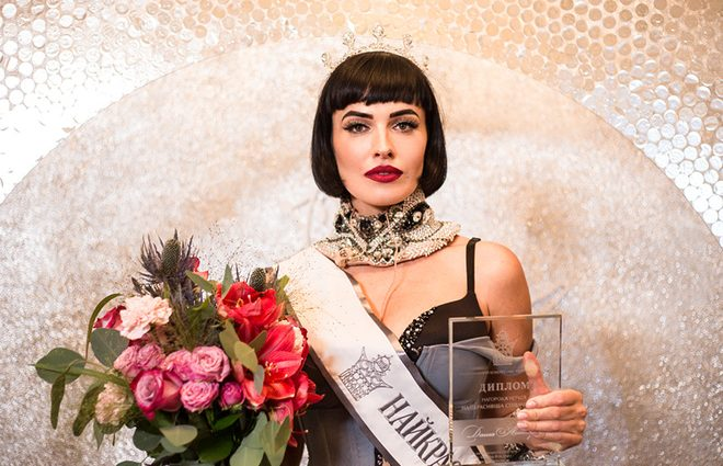 Дашу Астаф'єву проголосили найкрасивішою співачкою України