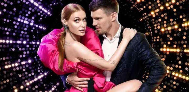 Слава Камінська не виступала в першому ефірі «Танці з зірками»