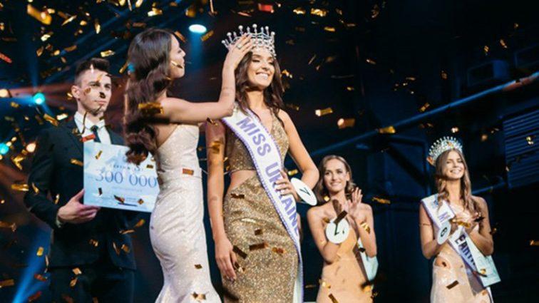 Конкурс Міс Україна 2018: названо ім'я чарівної переможниці