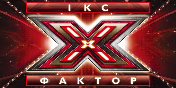 Дружина відомого українського співака вразила на шоу «Х-фактор»