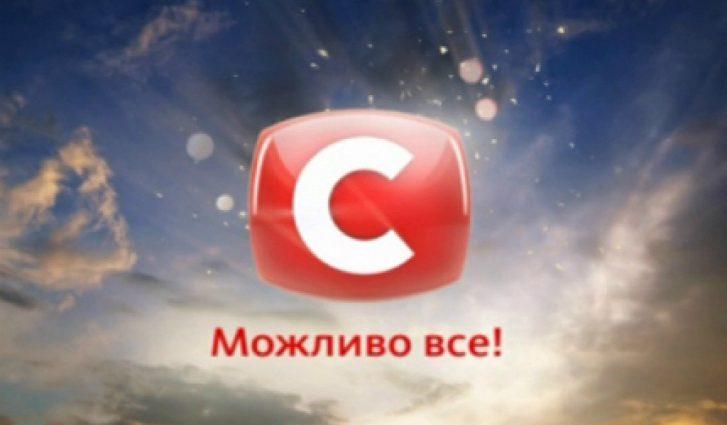 «Ми дуже його любимо»: Один із найпопулярніших телепроектів каналу СТБ закривають