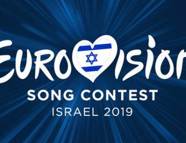 «Йдеться про ексклюзивність»: керівник «Євробачення-2019» розповів, хто зможе перемогти