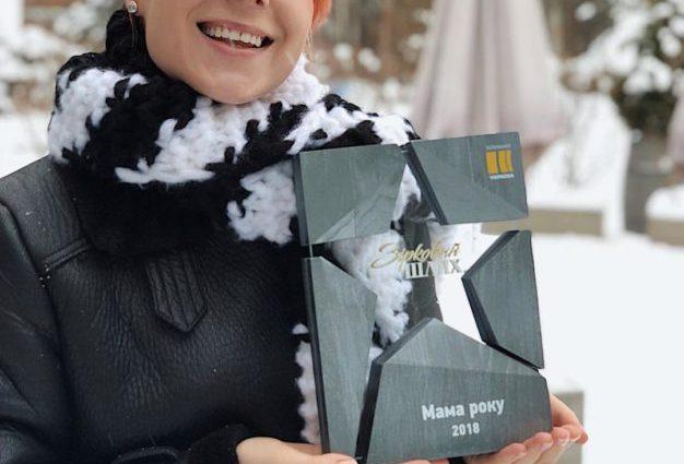 Світлана Тарабарова була визнана мамою року