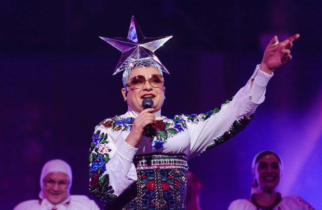 Вєрка Сердючка повертається з творчої відпустки: що трапилось