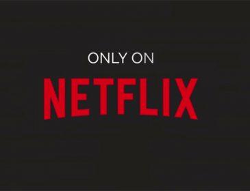 Новий фільм від Netflix та оскароносного режисера: чому варто подивитися?