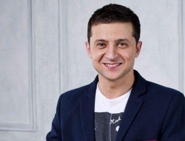 Володимир Зеленський заінтригував своїх шанувальників новим відео