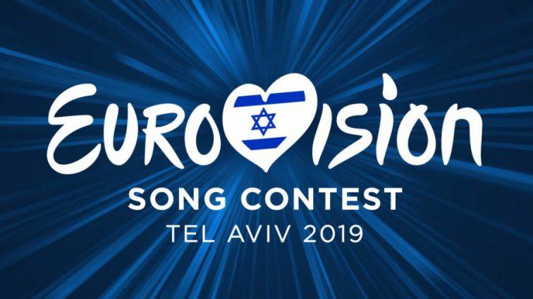 Змагатимуться 16 учасників: оголошено список учасників Національного відбору Євробачення-2019
