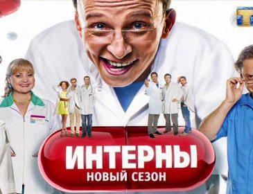 Живий? Зірку серіалу «Інтерни» розстріляли: медики не втрачають надії на порятунок