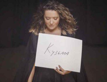 «4 роки без тебе»: Наталя Могилевська чуттєво згадала Кузьму Скрябіна та розповіла, яким він був