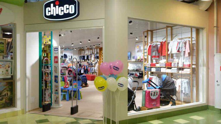 Chicco — порятунок для батьків і радість для дітей